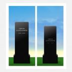 memorial study1